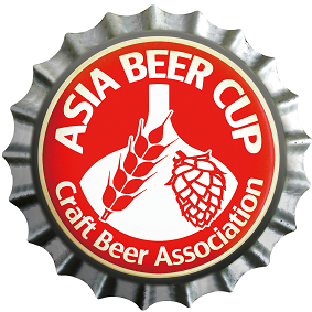 �A�W�A�E�r�A�J�b�v2016 Asia Beer Cup 2016